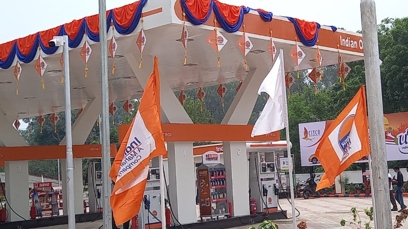 A New Indian Oil Retail Outlet in Industrial Area Phase-1 to be run by CITCO in Chandigarh